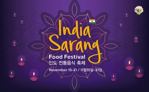Rajasthani Food in Seoul, Indian Food Festival at Cafe 395