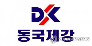 Dongkuk Steel's Q3 loss widens on loss from ties with Brazilian plant