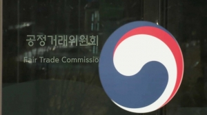 FTC begins process to sanction Naver over alleged breach of competition rules