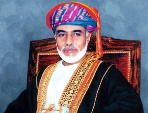 """Sultan steers Oman to safety, stability, security, prosperity despite challenges"""