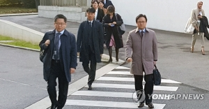 S. Korea, Japan begin bilateral talks over Tokyo's export curbs