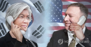 Top diplomats of S. Korea, U.S. hold phone talks on GSOMIA, defense cost sharing