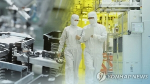 S. Korea, Germany to open joint R&D center for deeper tech ties