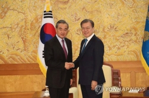 N.K. media denounces Moon's diplomatic moves