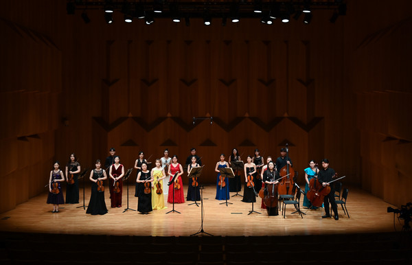 """Ondream Ensemble"" presents special stage. / Courtesy of Chung Mong-koo Foundation"