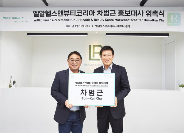 LR Health & Beauty Korea held a signing ceremony at its Partner Center in Seoul Office on January 19./ Courtesy of LR Health & Beauty Korea