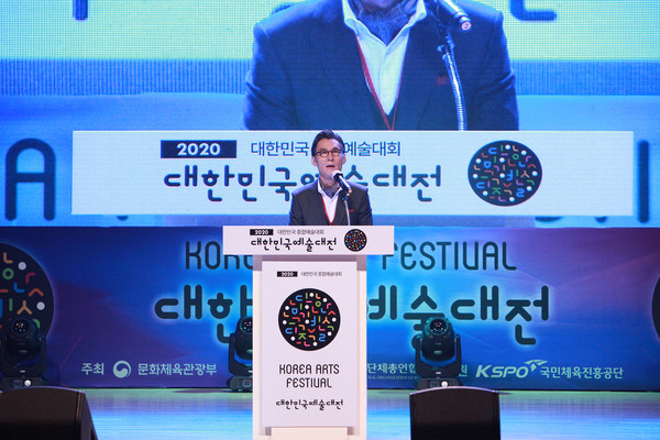 "FACO Chairman Lee Bum-heon delivers a speech at the ""3rd Korea Arts Festival Awards Ceremony"" held at the Korea Artists Center in Mok-dong, Seoul, on Nov. 13, 2020."
